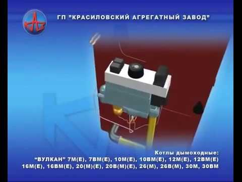 Ремонт газовых котлов daewoo - YouTube