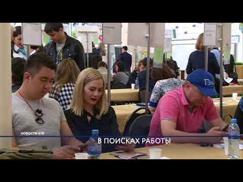 В Улан-Удэ прошла ярмарка вакансий.