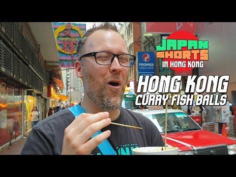 How Hot Are Hong Kong's Curry Fish Balls?