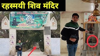 Jaunti village Delhi का रहस्मयी शिव मंदिर