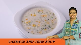 Cabbage Corn Soup - Mrs Vahchef