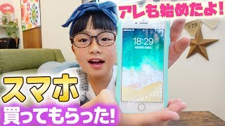 お兄ちゃんのお古スマホから新iPhoneになった!アプリやケース紹介♪TikTokデビューも!