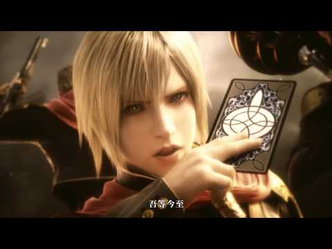 最終幻想:覺醒 – Final Fantasy Awakening