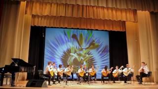 Испанский танец, обр. Д. Лермана