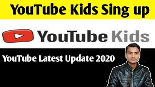 YouTube big Update 2020 |How to sign up in YouTube kids app