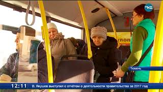 Камеры в автобусы.(, 2018-04-19T08:26:47.000Z)