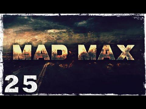 Смотреть прохождение игры Mad Max. #25: Лагерь на мосту.