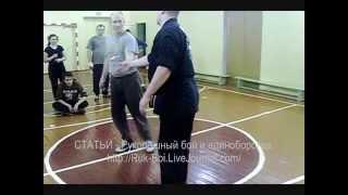 Секции, армейский, русский рукопашный бой спецназа 07