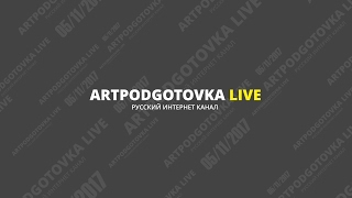 ПЛОХИЕ НОВОСТИ в 21.00 22/03/2017