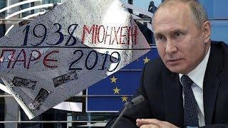Прав был Черчель: Европейская диета для кремлевского зверя