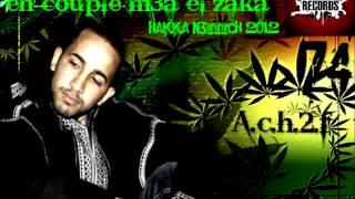 A.c.h.2.F - en couple m3a el zakataka [ أغنية من كوكب آخر ]