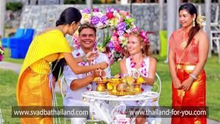 Свадьба на Самуи в Тайланде(, 2014-10-25T20:33:44.000Z)