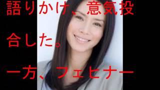 女優、中谷美紀(40)が、世界的オーケストラ、ウィーン・フィルハー...
