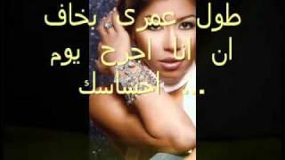 -متحاسبنيش موسيقى... by BIBO.mp4