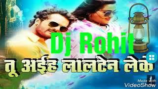 Chuma Dehab Raja Odhani Bichha Ke- (Bhojpuri song) Mix By Dj Rohit sahu kimaniya 9892965833