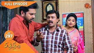 Chithi 2 - Ep 297 | 03 May 2021 | Sun TV Serial | Tamil Serial