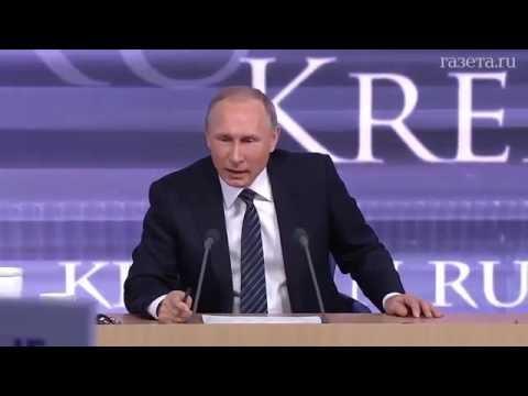 Путин показал средний палец!