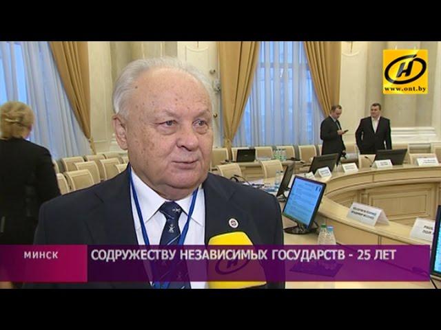 Распад СССР. 25 лет назад было пописано Беловежское соглашение
