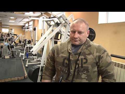 Фитнесцентр Грация. г Ярцево.