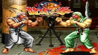 Art of Fighting (龍虎の拳) (BOSS HACK) (ARCADE NEOGEO MVS) 1CC MR.Karate Playthrough (FULL GAMEPLAY)