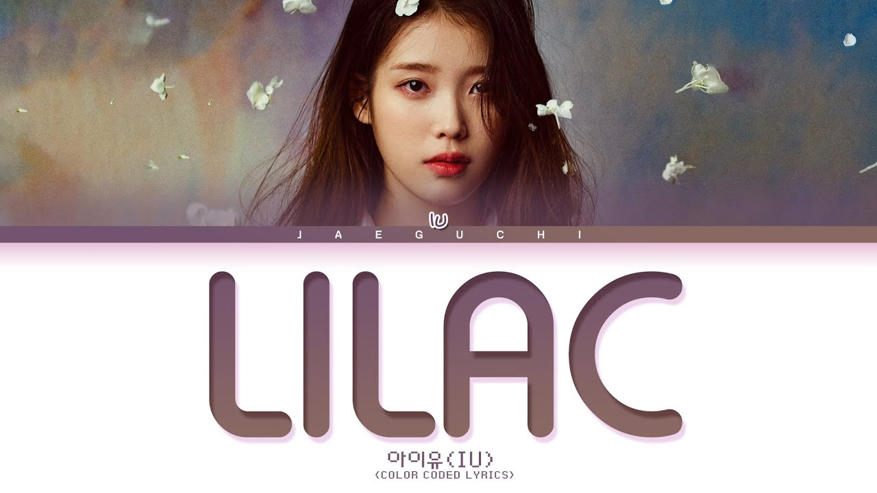 IU LILAC Lyrics (아이유 라일락 가사)  (Color Coded Lyrics)