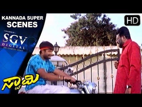 Challenging Star Darshan Dialogues | Kannada Super Scenes 143 | Swami Movie | Gayathri Jayaram