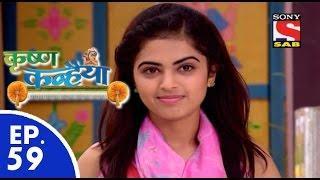 Krishan Kanhaiya - कृष्ण कन्हैया - Episode 59 - 18th September, 2015