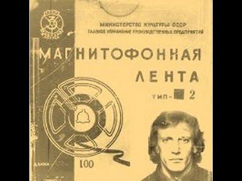 Виктор Слесарев  Чинов -  Ландыши.. (  Весенняя..  18+)