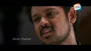 നിനക്ക് നിൻ്റെ വികാരങ്ങളൊന്നും അടക്കിവയ്ക്കാൻ കഴിയുന്നില്ലല്ലേ | Latest Malayalam Movie