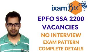 EPFO SSA 2019 : 2200 Vacancy | Social Security Assistant Recruitment 2019| Exam Pattern| All Details