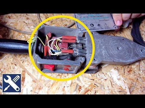 ✅ Как сделать ремонт инструмента: ремонт паяльника для труб / Мелкий ремонт