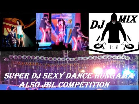 SUPER DJ SEXY DANCE || MAY TERA TOTA TU MERI NAYNA DJ MATAL DANCE MIX