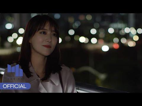 이우(LEEWOO) - '소개팅 날'(MV.5)