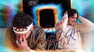 Ateyaba (Joke) - Rock With You (Première écoute)