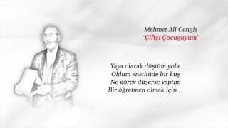 Mısra - Mehmet Ali CENGİZ - Çiftçi Çocuğuyum