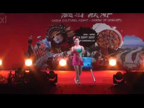 """""""Chengdu, The Charm of"""" promotion in Penang on 24Sep2017"""