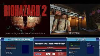 Random Number Generation - Resident Evil 2 (1998)