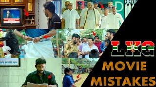 LKG Movie Mistakes l Error Spotted l Movie Mistakes in Tamil l Rj Balaji l By Delite Cinemas