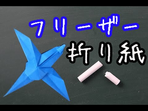 クリスマス 折り紙 折り紙 ポケモン : youtube.com