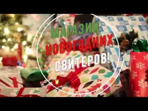 """Свитер """"Новогодние олени"""" из шерсти красный мужской"""