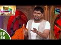 Comedy Circus Ke Ajoobe - Ep 46 - Kapil Sharma As A Farmer video