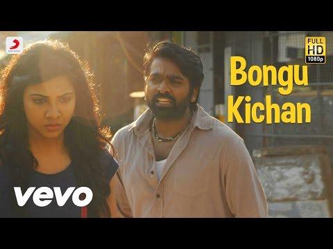 Kadhalum Kadanthu Pogum - Bongu Kichan Video Song   Vijay Sethupathi   Santhosh Narayanan