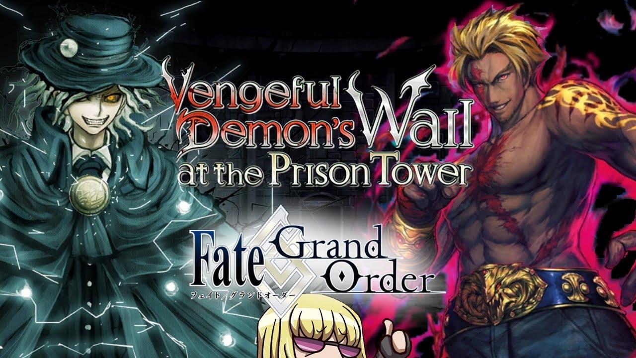 Fate/Grand Order: Prison Tower Challenge FINAL Battle