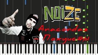 Noize MC feat. Anacondaz - Похуисты Synthesia Tutorial