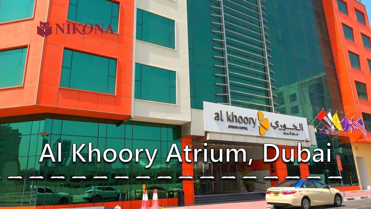 Al khoory atrium 4 оаэ дубай внж в дубае при покупке недвижимости
