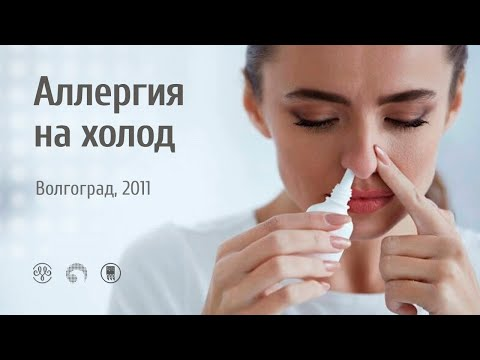 KDL Лаборатория KDL г. Волгоград, бульвар 30-летия Победы