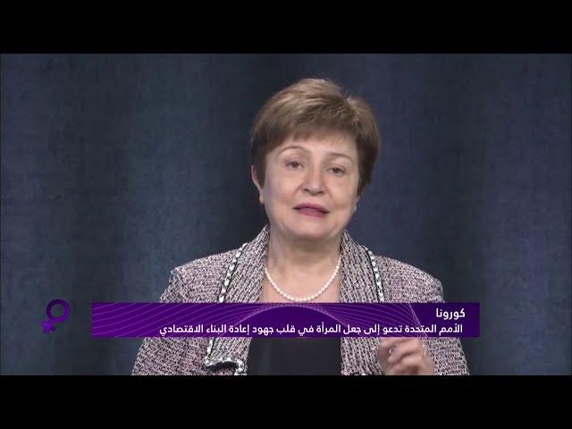 المرأة في الحدث : اهم أخبار السياسية والاجتماعية والثقافية المتعلقة بالمرأة
