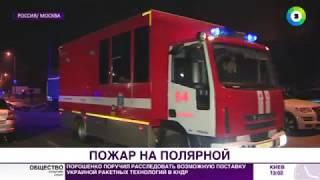 Ночной мегапожар в Москве: хронология происшествия - МИР24
