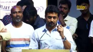 Watch Suriya 's Speech at kadugu audio launch