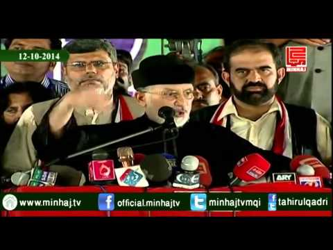 Dr Muhammad Tahir ul Qadri,s Speech At Faisalabad 12 October 2014 Full